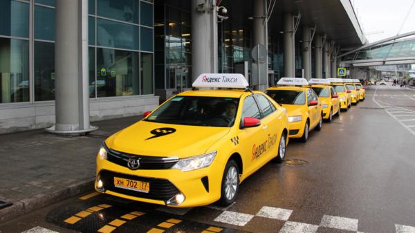 Где рекламировать такси реклама мобильный интернет билайн